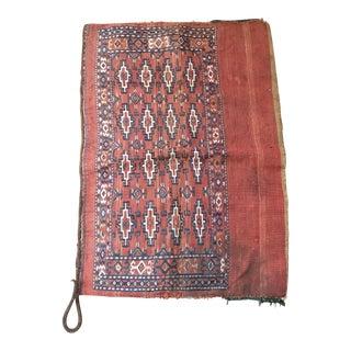 Large Vintage Embroidered Camel Saddle Bag