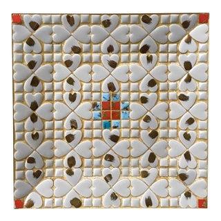 Mid-Century Modern Mosaic Tile Decorative Plate