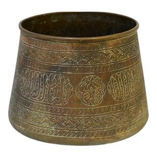 Middle-Eastern Copper Vase