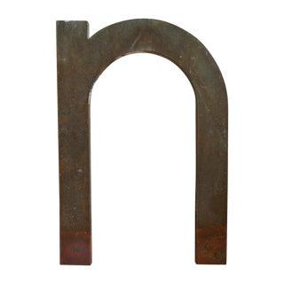 Vintage Bronze Letter U - Large