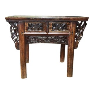 Antique Asian Carved Console Table With Drawers