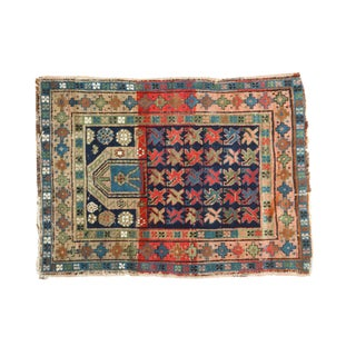 "Vintage Caucasian Prayer Square Rug - 2'10"" x 3'10"""
