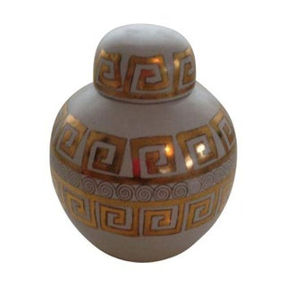 Mid-Century White & Gold Greek Key Ceramic Vase