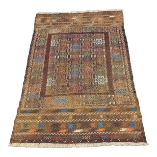 "Vintage Persian Sumac Area Rug - 2'11""x4'8"""