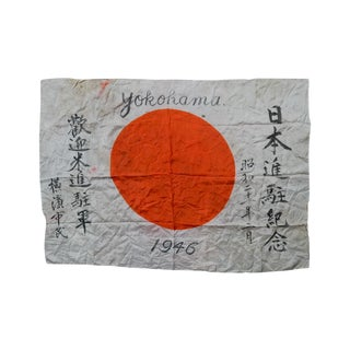 Captured Yokohama 1946 Japanese Rising Sun Flag