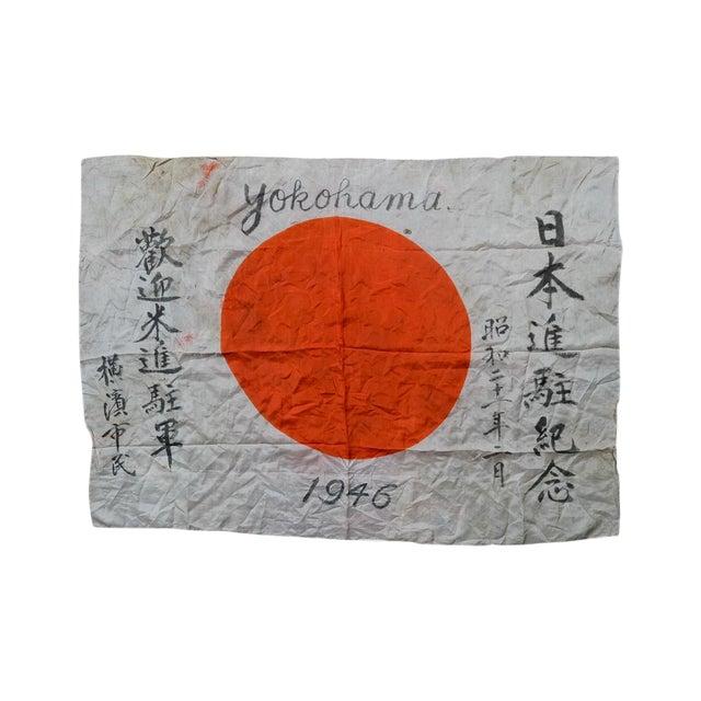 Captured Yokohama 1946 Japanese Rising Sun Flag - Image 1 of 10