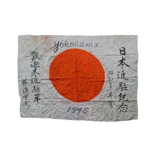 Captured Yokohama 1946 Japanese Rising Sun Flag