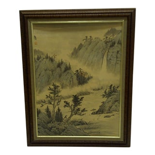 Vintage Waterfall in the Pines Framed Print by Hsiung