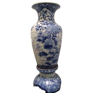 19th c. Blue & White Arita Ware Vase