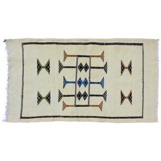 Moroccan Berber Silk Rug - 3'3'' X 1'9''