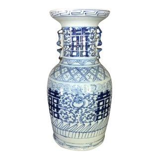 Original Double Happiness Temple Vase