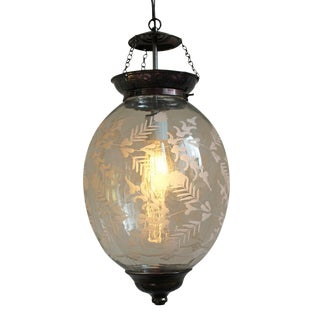 Etched Egg Hanging Lamp