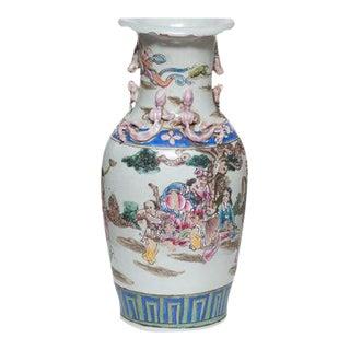 Famille Rose Guangxu Vase, C.1850