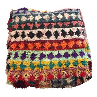 Multi Color Moroccan Floor Pouf