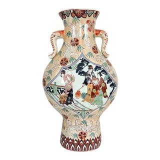 Hong Kong Mandarin Vase