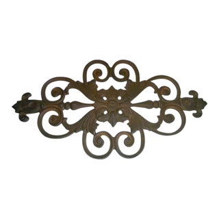 Early 20th Century Antique Cast Iron Architectural Piece