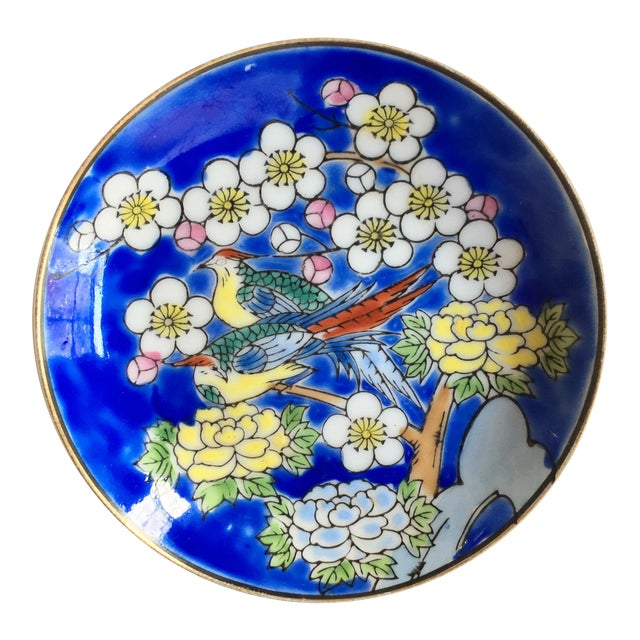 Antique Japanese Decorative Dish - Image 1 of 5