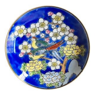 Antique Japanese Decorative Dish