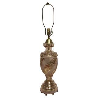 Hollywood Regency Peach & Gold Enameled Lamp