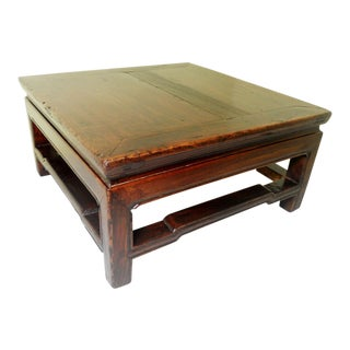 "Antique Elmwood Chinese Ming ""Kang""/Coffee Table"