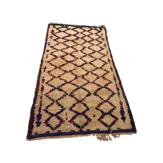 Authentic Vintage Moroccan Azilal Rug - 4′7″ × 9′