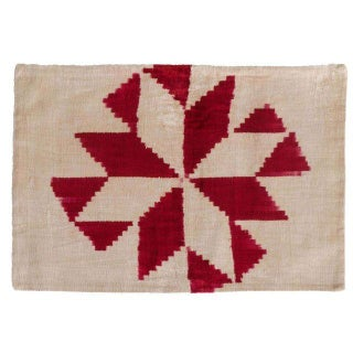 Vintage Red Geometric Ikat Pillow