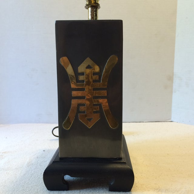 Mid-Century Fredrick Cooper-Style Asian Lamp - Image 6 of 11