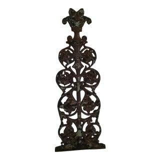 Antique Architectural Cast Iron Fragment