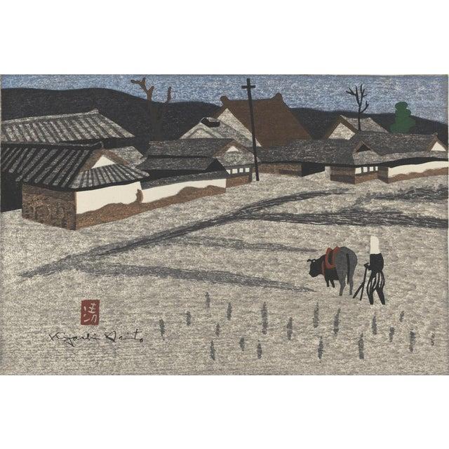 "Image of Kiyoshi Saito's ""Spring"""