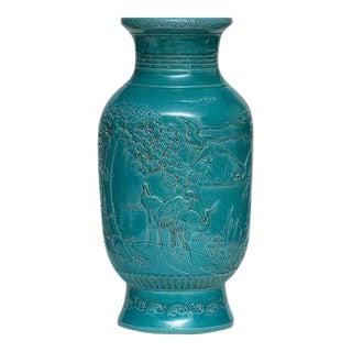 Turquoise Monochrome Chinese Vase