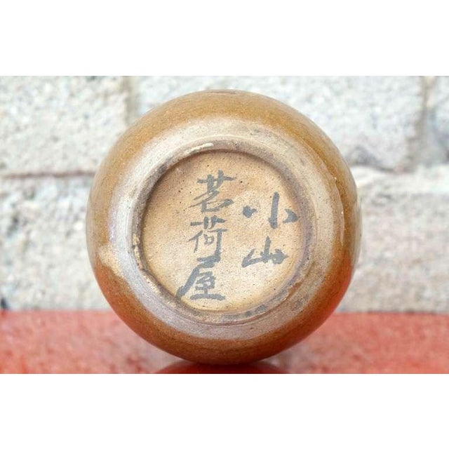 Image of Large Modernist Sake Flask