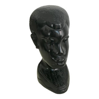 Vintage African Ebony Wood Bust Sculpture