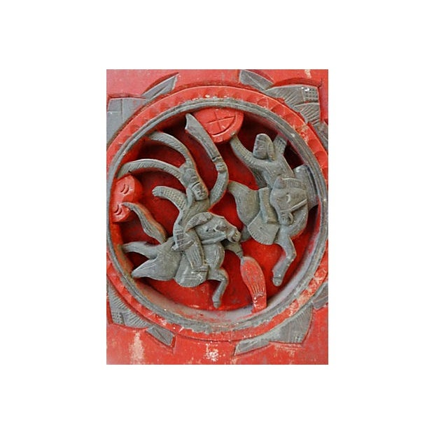 Antique Carved Wood Wall Hangings - A Pair - Image 2 of 6