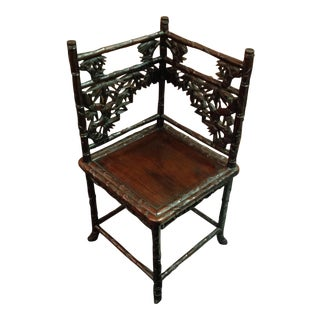 Chinoiserie Carved Rosewood Corner Chair