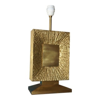 "French Vintage Maison Bagues Dore Bronze ""Sunburst"" Table Lamp, 1970s"