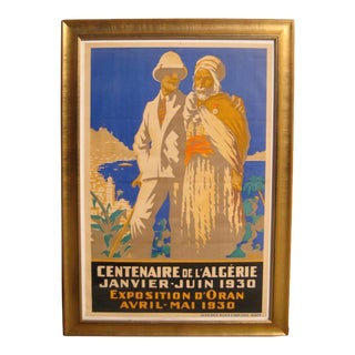 Art Deco Poster - Linda Ronstadt Collection