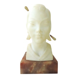 Marble Bust of Asian Lady With Jade Hair Pin