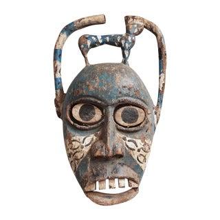 Nigerian Puppet Mask