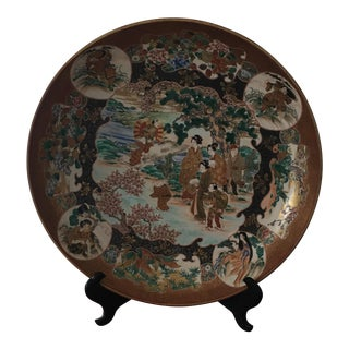 Japanese Satsuma Charger Plate