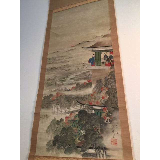 Vintage Japanese Painted Hanging Scroll - Image 5 of 8