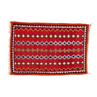 Small Berber Rug- 2′3″ × 3′5″