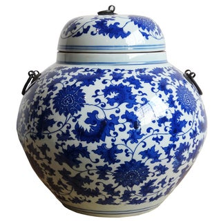 Blue & White Lidded Ceramic Jar