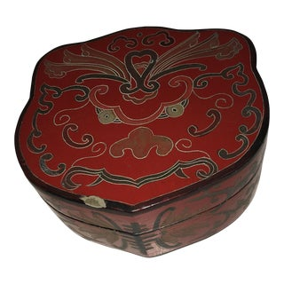 Vintage Shields Shaped Chinese Red Lacquer Box