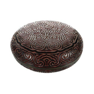 Antique Chinese Carved Box
