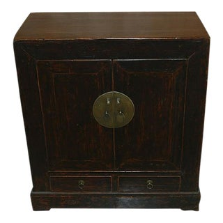 1900s Chinese Dark Natural Chest