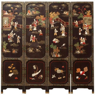 Chinese Lacquered Hard Stone Screen