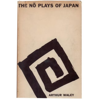 The No Plays of Japan Book