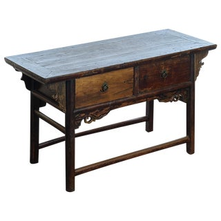Chinese Antique Wooden Altar Table With Drawers