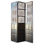 Image of Walnut Mid Century Room Divider w/Carved Spindles