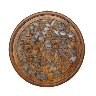 Chinese Round Carved Wood Peacock Wall Decor